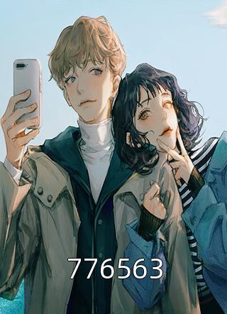 776563小说