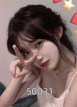 50031小说