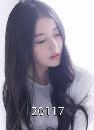 20117小说